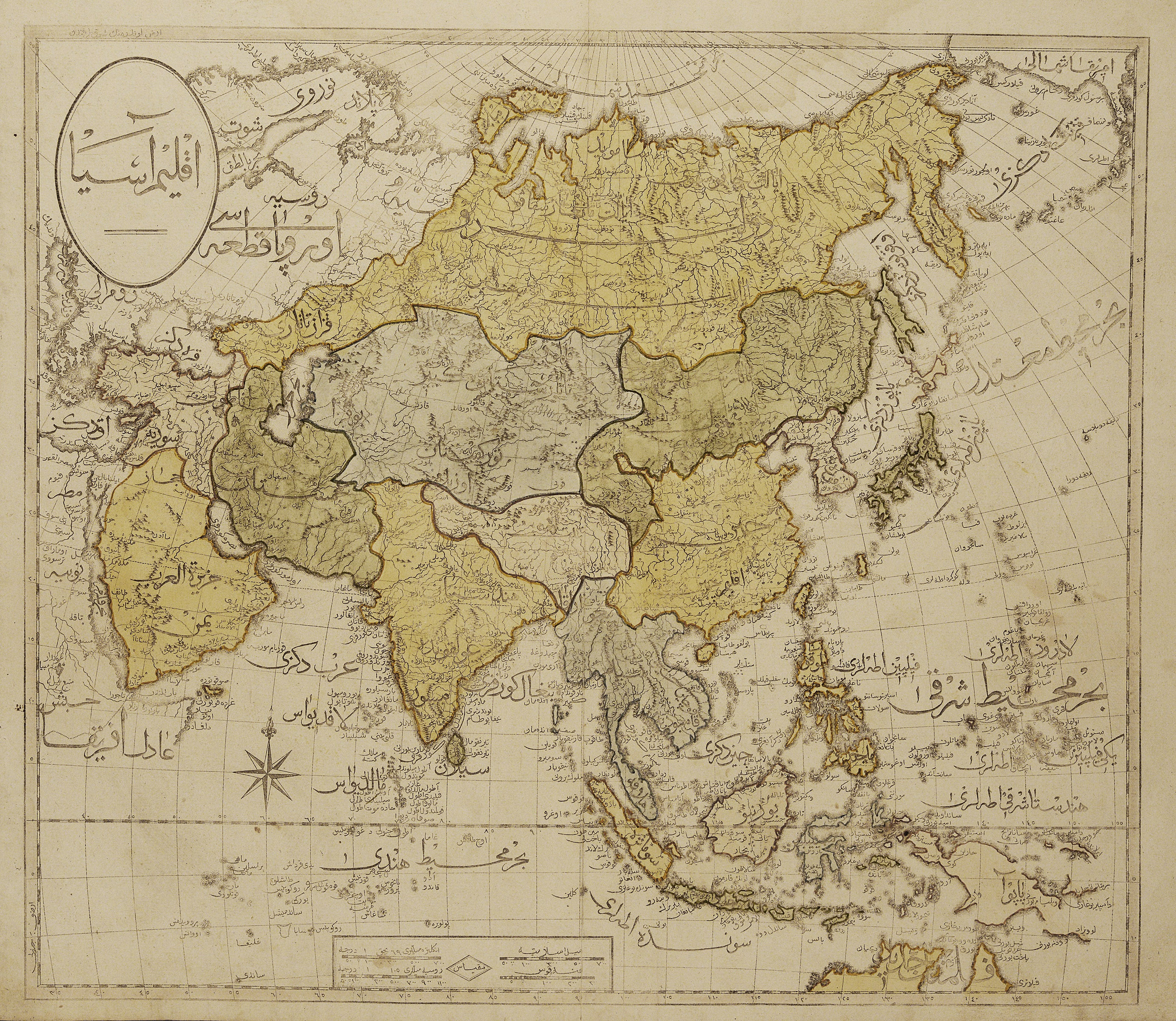 Effendi asia art history capstone titled greater asia cedid atlas 1803 translated by lale burk and weam zaky publicscrutiny Gallery