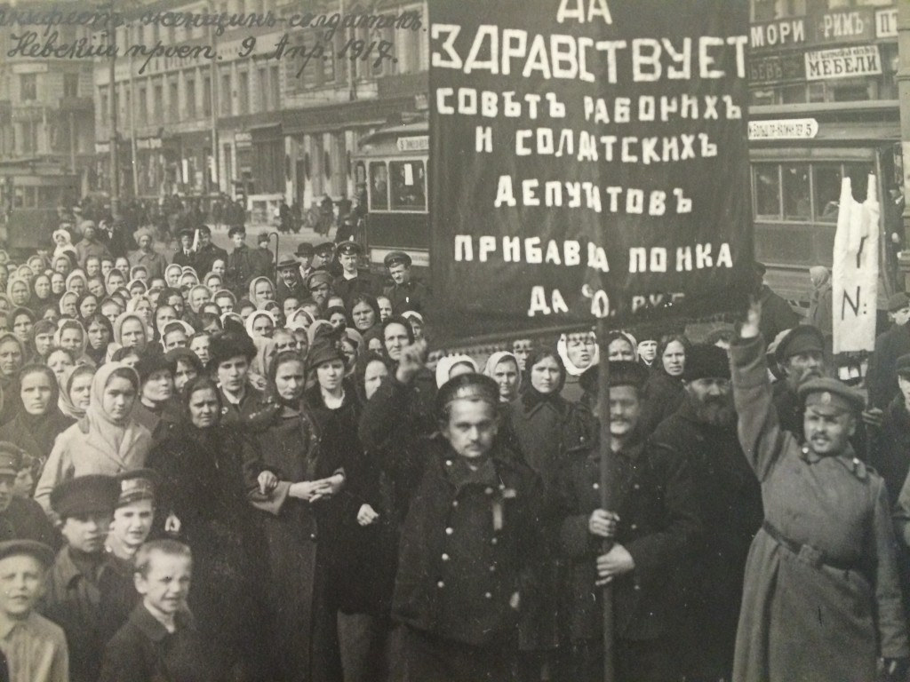 an introduction to the history of the revolution during the years 1923 1939 in russia In the annals of political literature, few works have withstood the test of time so well as leon trotsky's the revolution betrayed  more than 70 years after its.