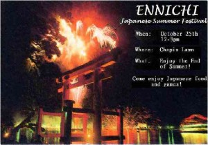 Color poster for Ennichi