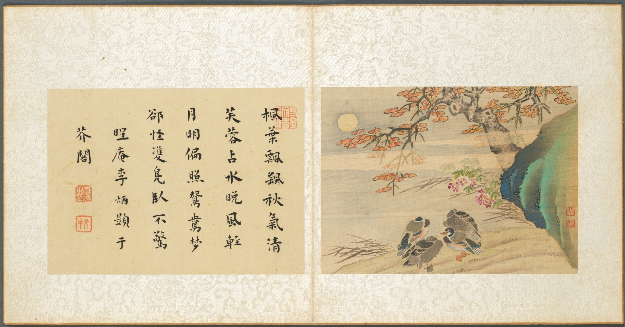 Image of Album of Landscapes, Flowers and Birds