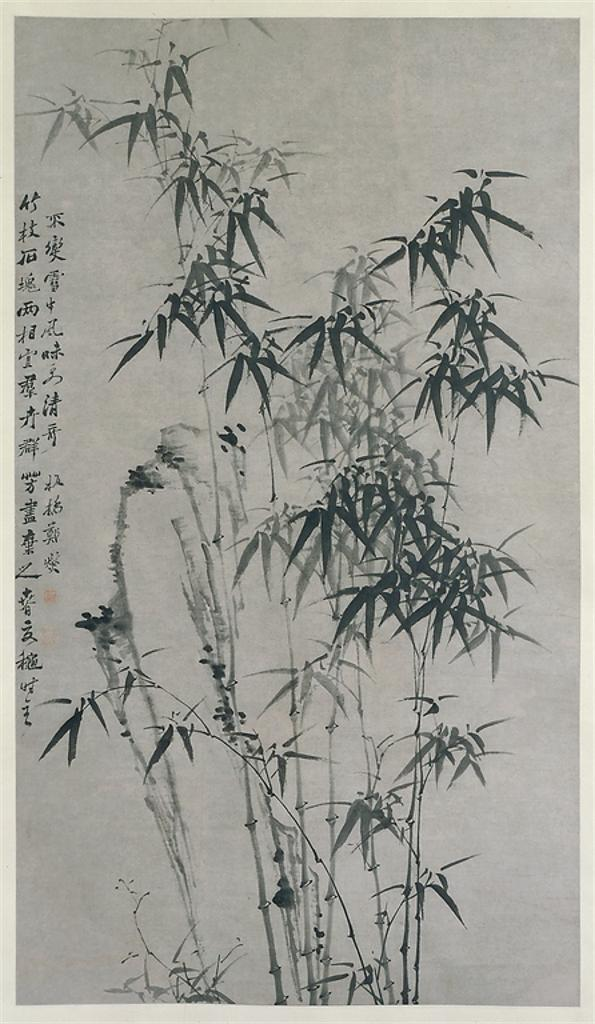 Image of Bamboo and Rocks