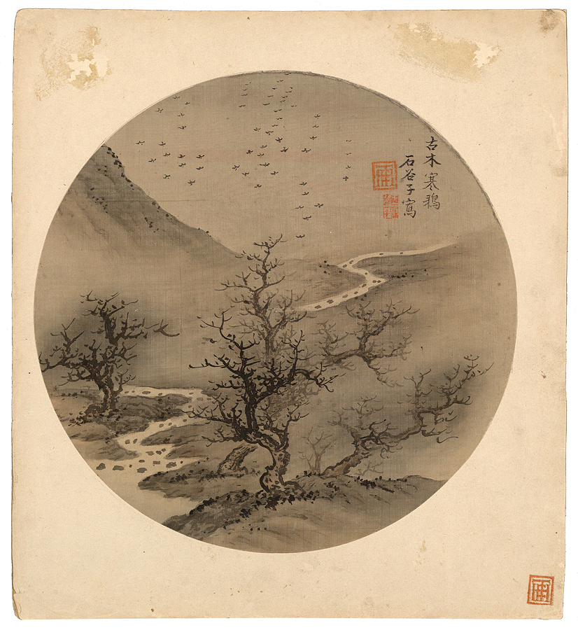 Image of Old Trees and Wintry Crows painting